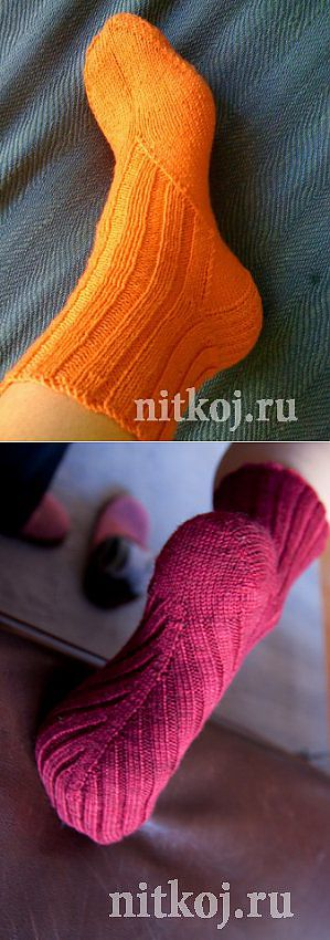 SOCKS, SVYAZANY ON the BRAID » The Thread - knitted things for your house, knitting by a hook, knitting by spokes, schemes of knitting