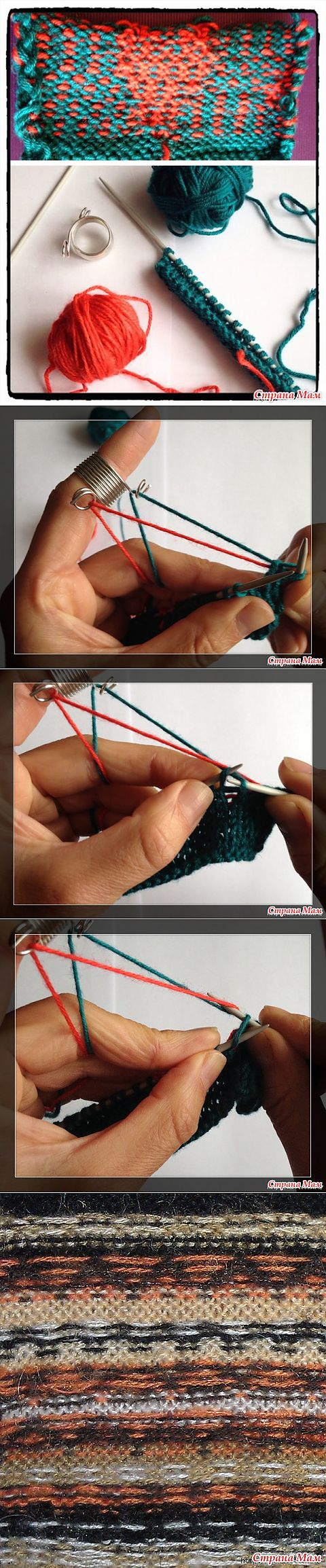 """How to knit threads of different color. Jacquard and intarsia: Diary of """"Клуб рукоделия"""" group; - Country of Mothers"""