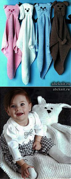 """Children's cover \""""Pet\"""" 