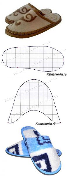 Room slippers the hands. A pattern of house-shoes | Katyushenk Ra - the world of sewing