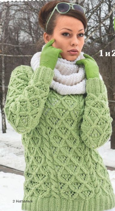 The jumper is also snut, knitting by spokes